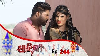 Savitri | Full Ep 244 | 18th Apr 2019 | Odia Serial - TarangTV
