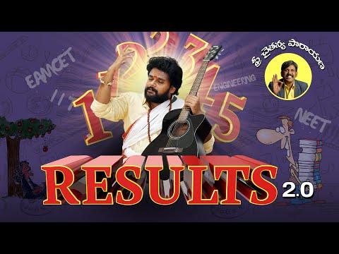 Results 2.0 | VIVA