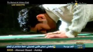 حمادة هلال يا رب 2017 Video