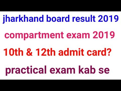 Jharkhand board compartment admit card 2019,jac board practical exam 2019