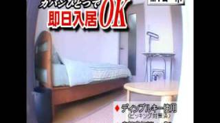 全室インターネット(ひかりone)無料・液晶TV・DVDプレーヤー・2...
