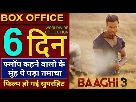 Baaghi 3 Box Office Collection, Baaghi 3 6th Day Box Office Collection, Baaghi 3 Movie Collection