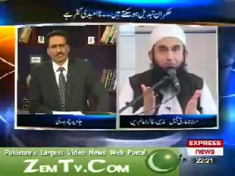 Maulana Tariq Jameel in Kal Tak with Javed Chaudhry Express News-P2, 24th Oct 2011