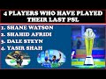 4 Players Played Their Last PSL | PSL 2020 | HM CricInfo