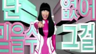 2ne1 vs nicki minaj and will i am can t nobody check it out