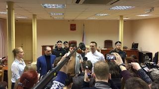 Навальный: этот приговор ничего не значит, мы продолжаем кампанию