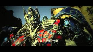 Transformers 4 Age of Extinction - End Fight Scene HD