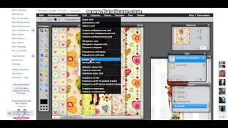 Урок в Онлайн фотошопе Поставить Аватар на фон и сделать разноцветную Обводку