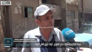بالفيديو| سرقة بالإكراه وإشغالات.. أزمات تؤرق أهالي العياط