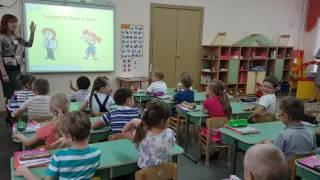 Запись открытого занятия по обучению грамоте с использованием ИКТ
