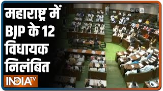 Maharashtra Assembly Speaker suspends 12 BJP MLAs for one year over unruly behaviour