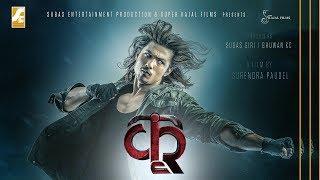 Nepali Movie KRI Anmol KC First Look Poster | Anmol KC First Look KRI | Glamour Nepal