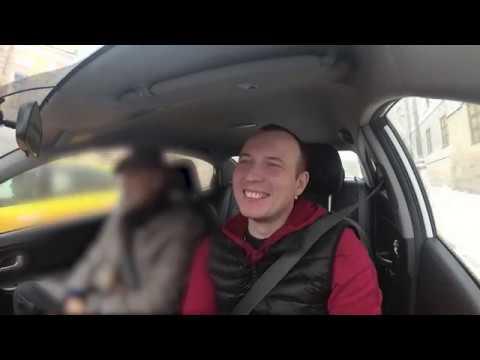 Приколы Яндекс Такси. Пошлый анекдот от пассажира БТ#30