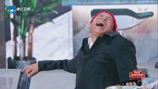 """[2021浙江春晚] #宋小宝 化身《#情感专家》 请接收这支丘比特之箭《""""笑赢这一年""""喜剧春晚》CUT [浙江卫视官方HD]"""