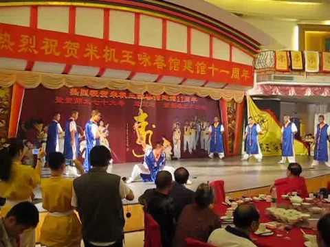Biểu diễn học viện võ thuật Trung Quốc