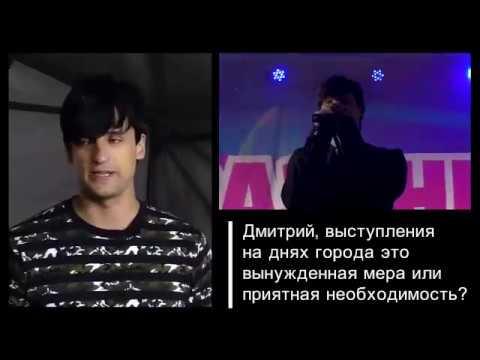 Интервью Дмитрия Колдуна в Глазове