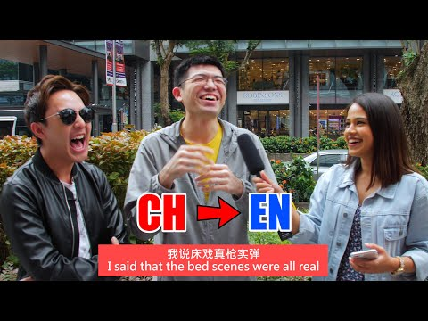 Chinese-English Translator Test ( How Bilingual are you? )