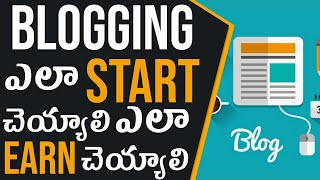 How To Start A Blog And Make Money In Telugu | How Creat A Free Blog And Make Money In Telugu
