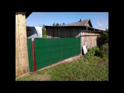 видео: Распашные ворота своими руками