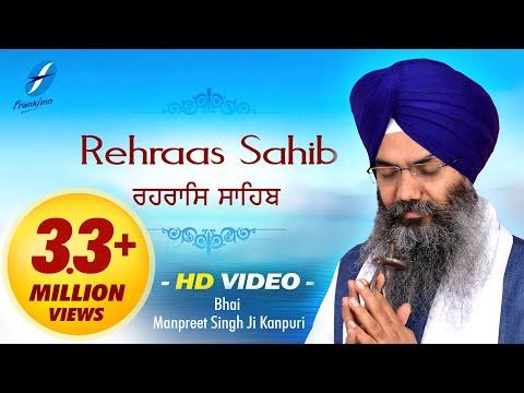 ਰਹਿਰਾਸ ਸਾਹਿਬ ● Rehraas sahib Full Live Path ● Bhai Manpreet Singh Ji Kanpuri ● Nitnem Path