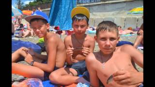 Кадеты в Судаке июль 2015(, 2015-07-29T12:08:22.000Z)