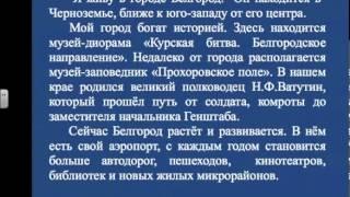 Русский язык, 6 класс(Русский язык, 6 класс, словообразование, сложные существительные., 2013-07-30T08:57:26.000Z)