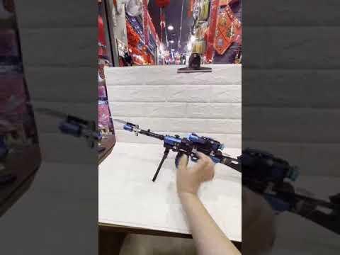 閃光玩具槍-藍