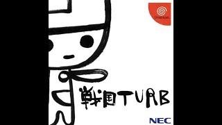 DREAMCAST NTSC-J GAMES: Sengoku Turb