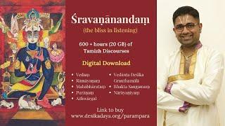 Part 1 - English Lecture - Srimad Ramayanam - Bala Kandam - Sri Dushyanth Sridhar