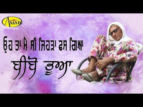 2018 Punjabi Hits Mp3 Download