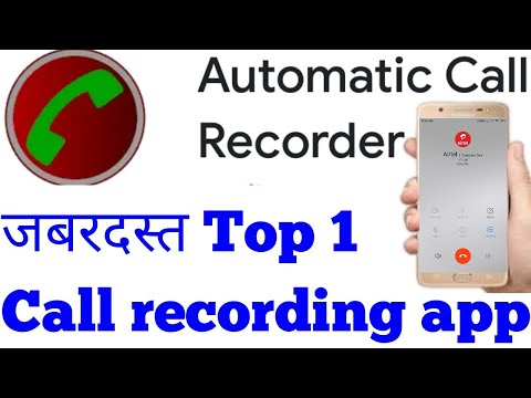 Best Call Recording App For Android   Automatic Call Recorder App 2019   Top 1 Call Recording Apps