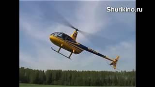 Видео уроки пилотирования Robinson R-44 Нарезка для телепередачи Твой вертолет