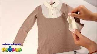 Блузка для девочки цвет бежевый трикотажная кофейного цвета арт 3205 2