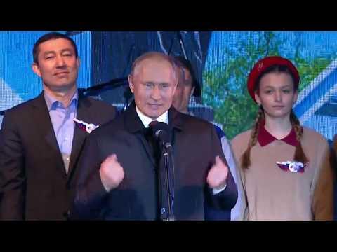 Речь Путина в Симферополе на праздновании 5-летия Русской весны