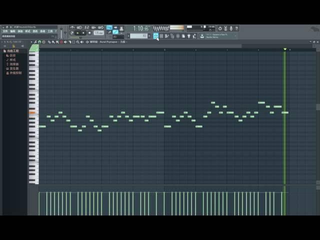 EnV - Pneumatic Tokyo (Anran Bootleg Remix)
