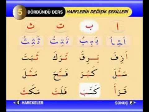 Kur'an-ı Kerim Öğretmeni - 4. Ders - Harflerin Diğer Şekilleri