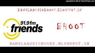 adbhut-akorshon-monorom-guhothakurota-bhoot-friends-fm