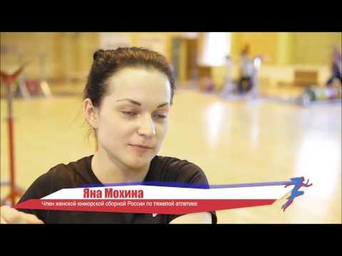 Смотреть тяжелую атлетику в россии