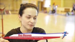 УТЦ Руза.  Сборная РФ по тяжелой атлетике