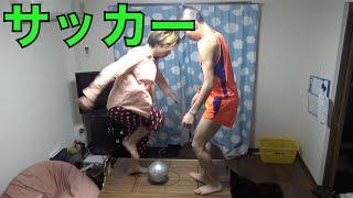 全国机の上サッカー選手権決勝戦! thumbnail