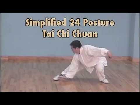 Тайцзицюань 24 формы (техника выполнения)