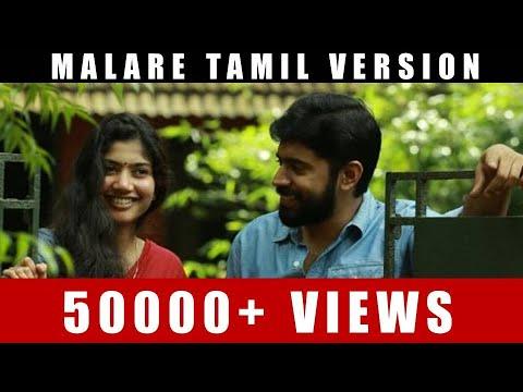 Kanave - Malare Song(Premam) Tamil Version