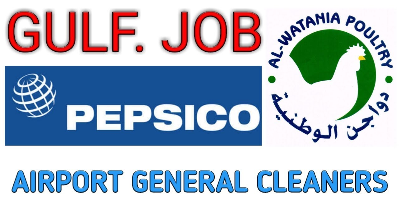 AIRPORT GENERAL HELPERS PEPSICO COMPANY POULTRY FARM LABOUR SAUDI ARABIA !  visa sections