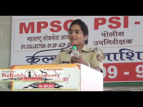Meena Tupe Madam First Sword of Honour Lady guidance lecture for MPSC / PSI / STI  Part 2