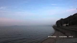 KAIGANJI  /  KAGAWA  2011  【海岸寺 / 香川】
