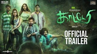 Katteri Official Trailer 2 | Vaibhav, Varalaxmi, Aathmika, Sonam Bajwa | Deekay | SN Prasad