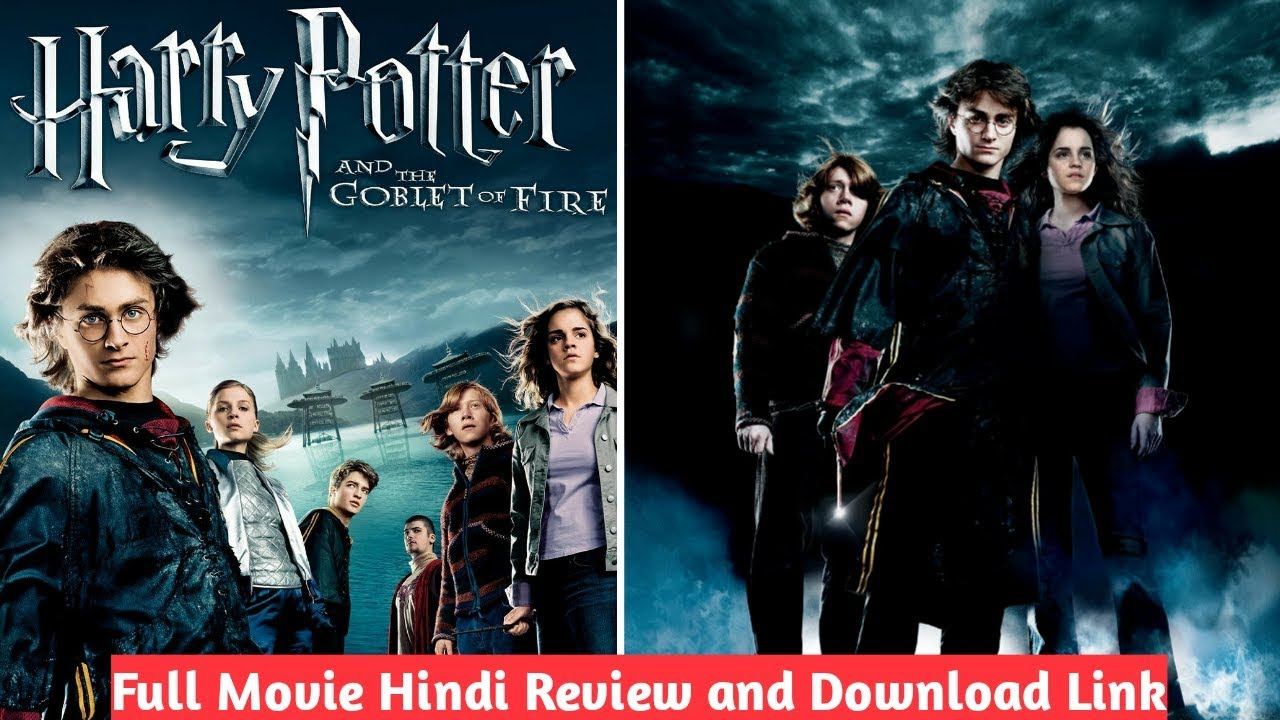 Harry potter all part hindi me download kaise kare | एक.