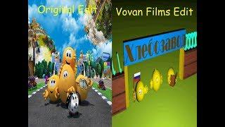 Колобанга: Vovan Films Edition. 1/2 Часть