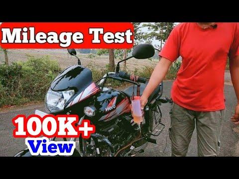 Hero HF Deluxe Mileage Test || Indian Biker Boyz