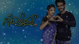 Ninne Pelladatha Telugu Daily Serial Zee Telugu